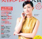 1501_日経health臨時増刊2014-2015