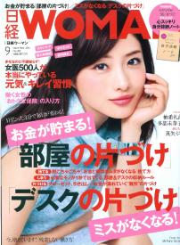 1508_日経Woman