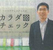 151005北日本新聞