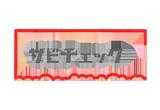 logo_sabi-check01