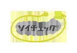 logo_soy-check01