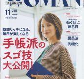 PRESIDENT WOMAN Vol.19