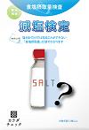 02_減塩_一般流通パッケージ_正面_表_s