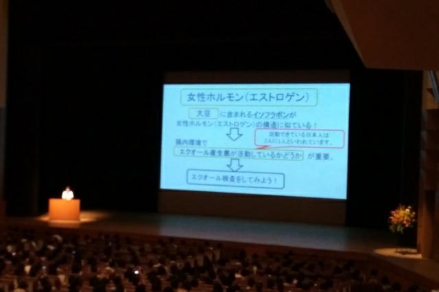 20180727_yatushirokoukou1