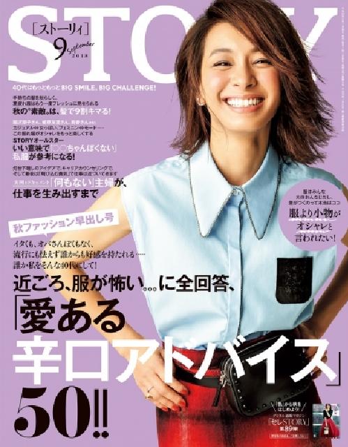 STORY_20180801