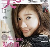 b_story_20180817