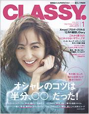 classy_20181128
