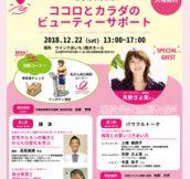josei_forum_s
