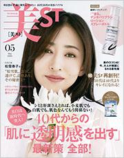 美st_200317