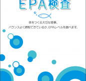 CA_EPAパッケージ_正面_影なし
